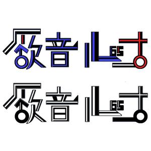 ロゴ#13