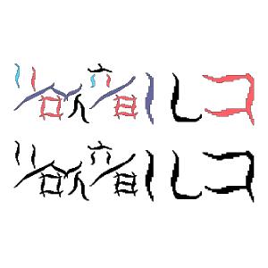ロゴ#14